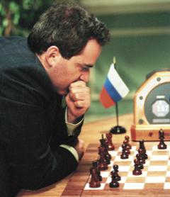 ATI Kasparov Deep Blue 1997